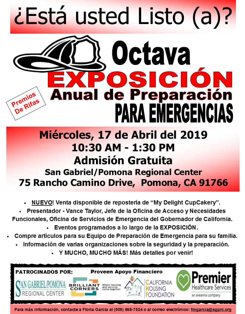 2019 emergency expo span